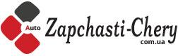 Еланец магазин Zapchasti-chery.com.ua