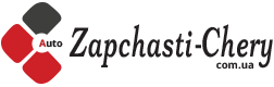 Ступица Чери Бит купить в интернет магазине 《ZAPCHSTI-CHERY》