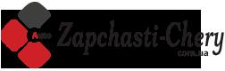 Фиксатор Чери Бит купить в интернет магазине 《ZAPCHSTI-CHERY》